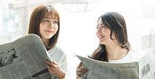 山博美のブログ 我慢していませんか?